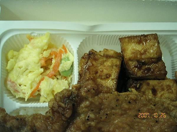 配菜:蛋炒毛豆+炸豆腐
