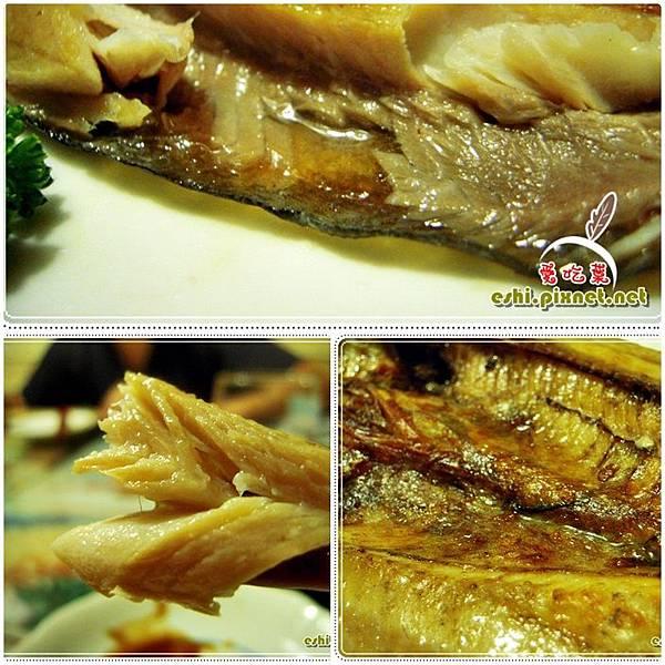 花魚肉.jpg