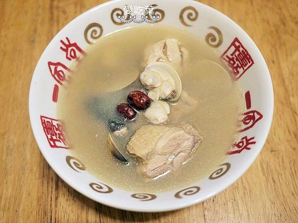 人參蛤蜊雞湯-01