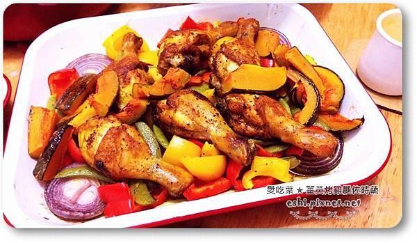 薑黃烤雞腿佐時蔬