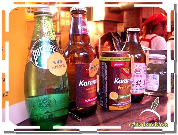 各種飲料的SAMPLE