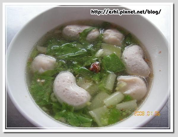 * 魚丸湯  $25 *