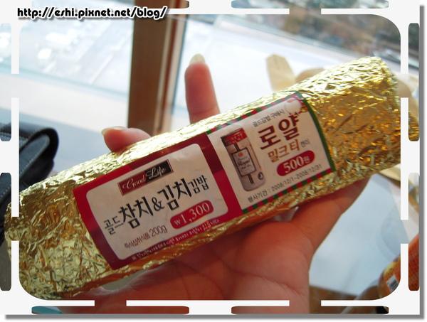 * 泡菜壽司 $1300w *
