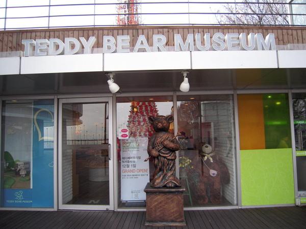 博物館外觀