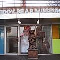 泰迪熊博物館門外站著一隻希臘熊