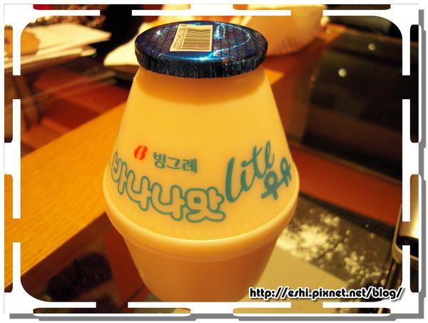 * 香蕉牛奶light  $1000w *