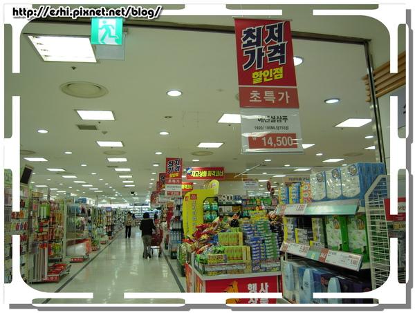 樂天超市長得就是大賣場啊
