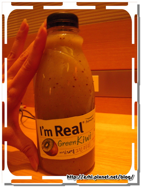 * I\'m Real奇異果果汁  $5800w *