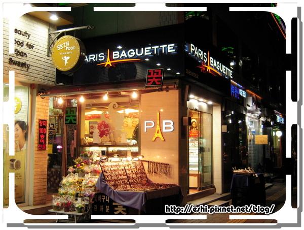 PB連鎖麵包店