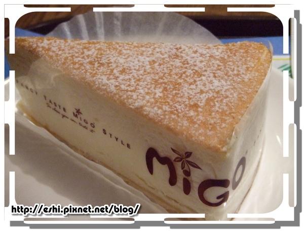 * 輕乳酪蛋糕 *