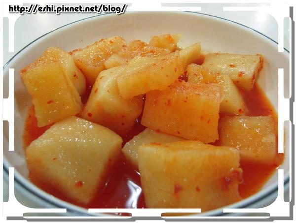 * 醃蘿蔔 *