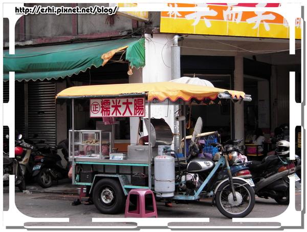 總是停在早餐店前的糯米大腸車