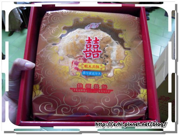 * 綠豆椪魯肉(小) $150 *