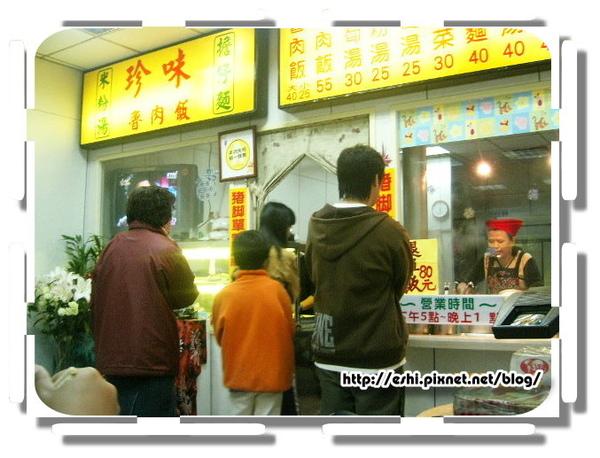 吃飯時間外帶常常要排隊