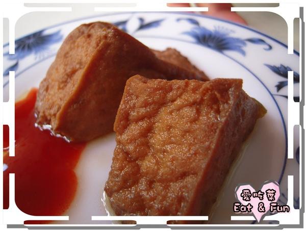 * 油豆腐 $10 *
