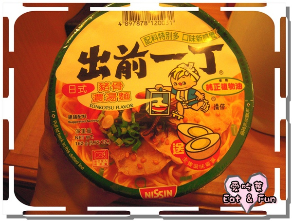 * 出前一丁豬骨濃湯麵  HK$6.5 *