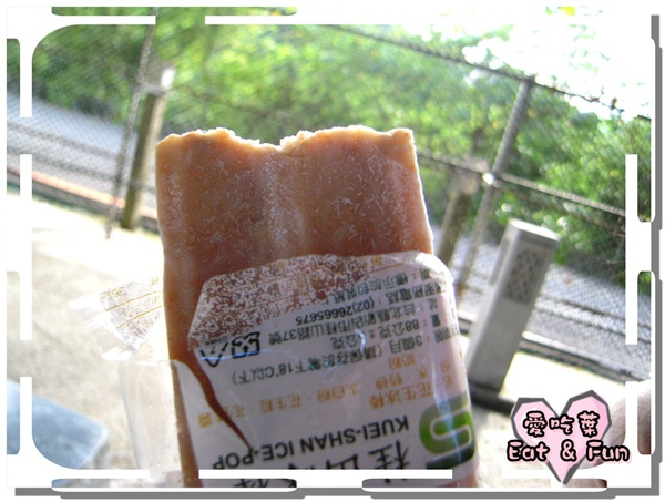 * 花生冰  $7 *