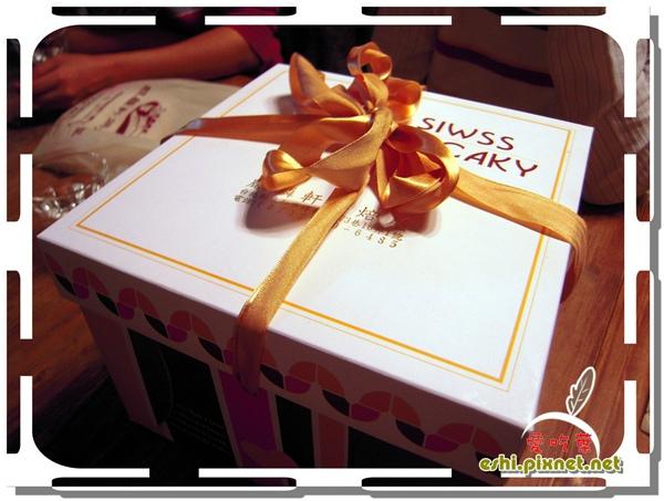 包裝禮盒很可愛