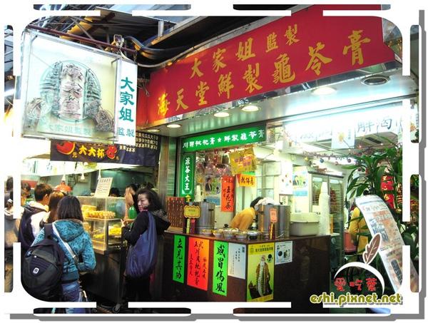香港 124.jpg