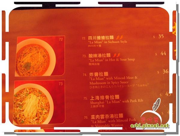 鮮紅色的menu