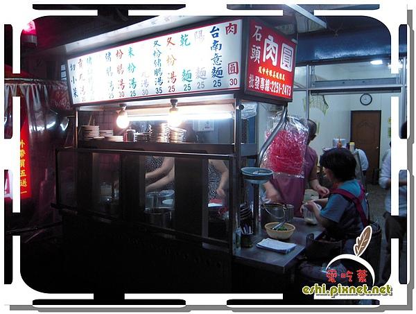 巷子裡的小攤販往往藏著美味