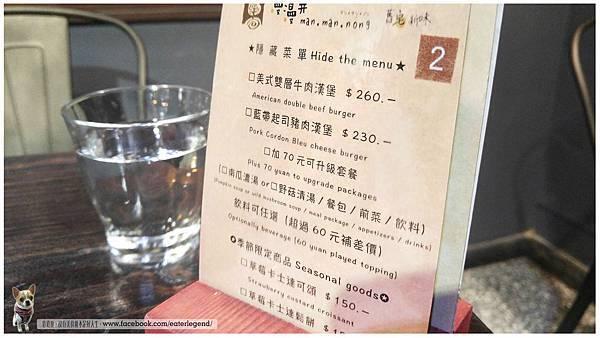 漫漫弄 /台南 餐廳 / 寵物 友善 餐廳