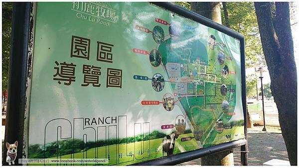 台東之旅 / 初鹿農場