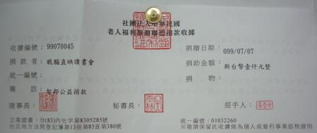IMGP1548s.JPG