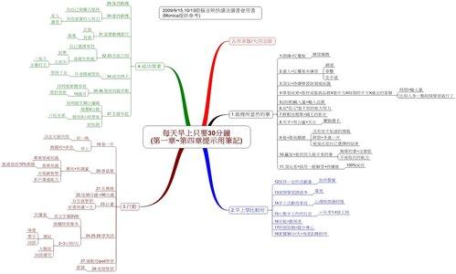 ap_F23_20090823084339899.jpg