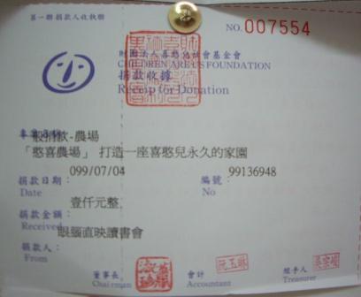 IMGP1550s.JPG