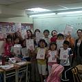 2011 ESI小學天才夏令營-開心結業了!.JPG