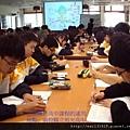 ESI 心智圖 高中課程 旭光高中 3