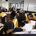 ESI 心智圖 高中課程 旭光高中 2