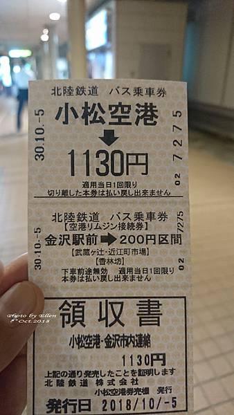 DSC_2499s.jpg