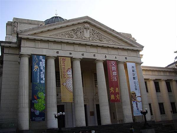 111.博物館