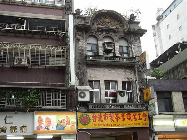 121.茶郊永和興是台灣第一個同業公會