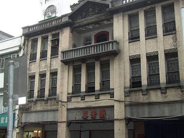 121.新春芳製茶廠