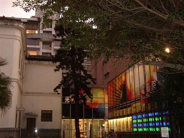 164.光點放映室是過去領事館的體檢室