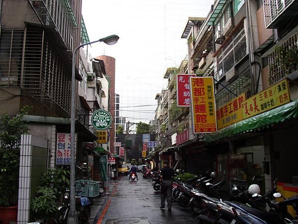 165.中山小吃街
