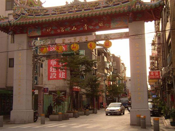 131.蕃薯市為台北第一街(入船町/青山里)