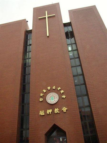 """131.馬階博士設立的艋舺教會俗稱""""三塔教堂"""""""
