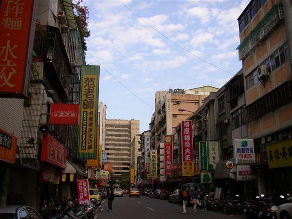 162.錦州街