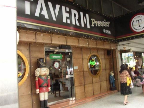 344.讓台北足球迷荷包失血的Tavern