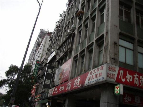 154.仁愛路四段第一家商店九如商號