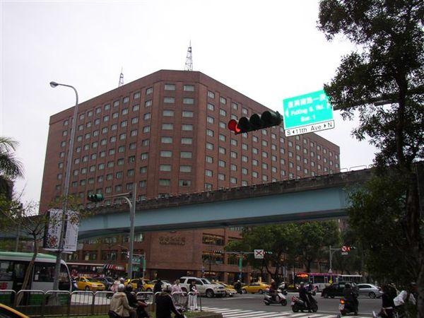 151.福華飯店