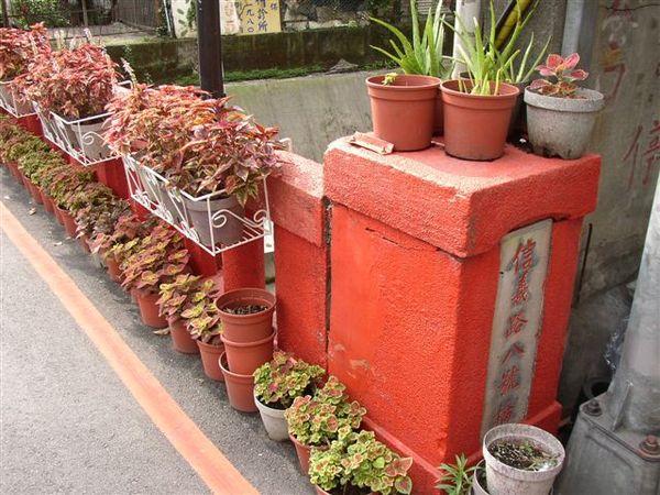 153.王留公圳支流上殘存的舊信義路(文昌街)八號橋