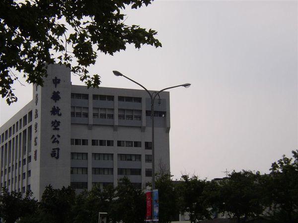 351.開發利潤極為可觀的華航松山大樓