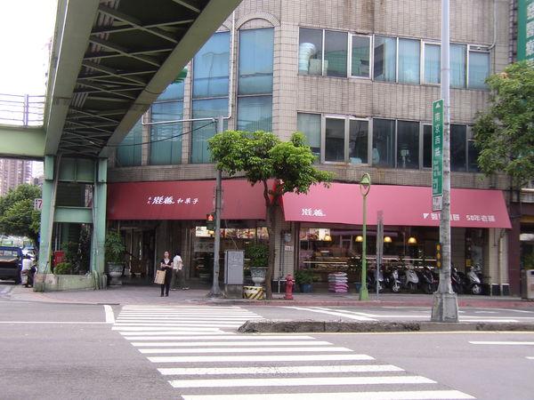 122.林氏滋養是大稻埕有名的菓子店
