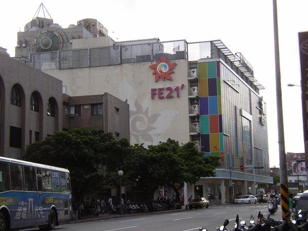 111.西門舊址旁的遠百寶慶店