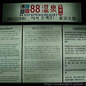 88 1.JPG